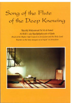 Song of the Flute of the Deep Knowing