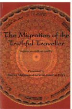 Migration of the Truthful Traveler