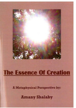 The Essence Of Creation