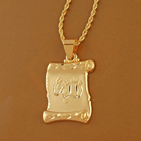14 kt gold plated allah pendant with chain shadhiliyya sufi center 14kt gold plated allah pendant mozeypictures Choice Image
